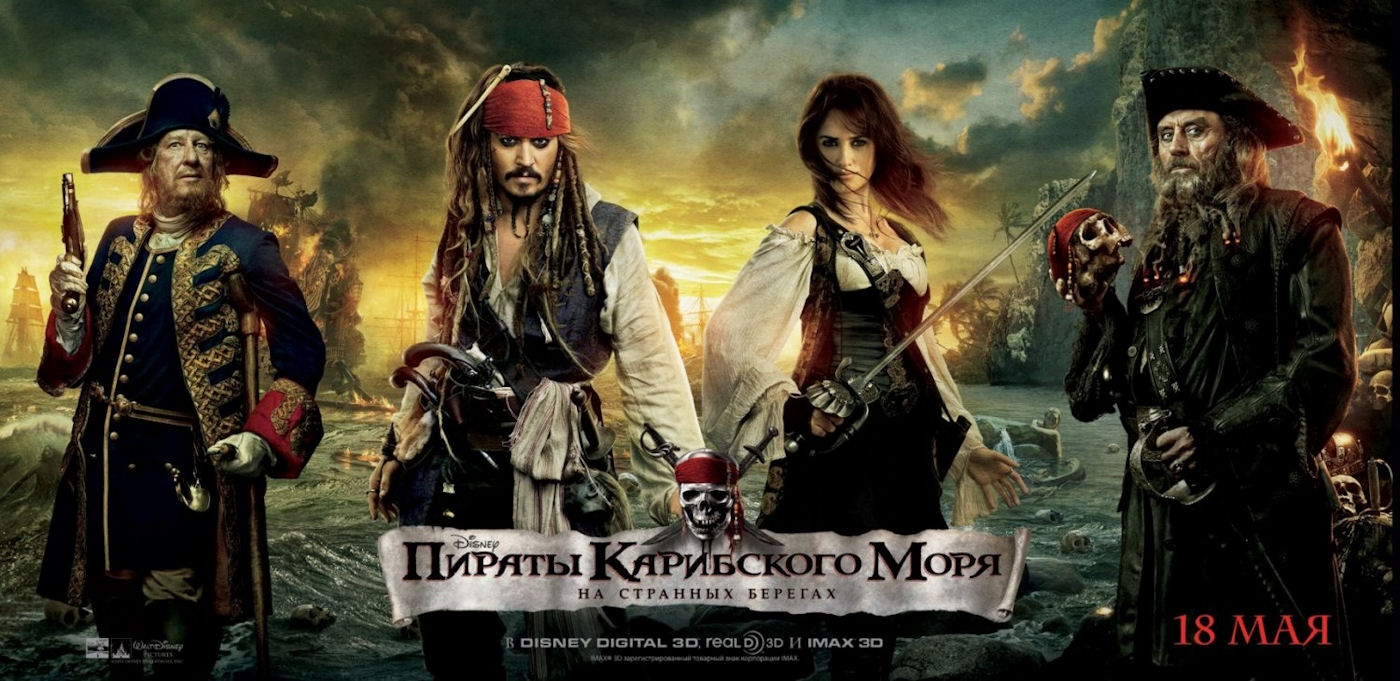 Pirates of the Caribbean On Stranger Tides (2011) Hindi Dubbed Movie *BluRay*