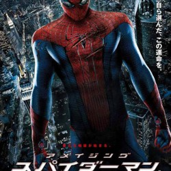 Sony Unleashes New International Poster for THE AMAZING SPIDER-MAN