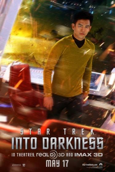 Star Trek ID Sulu poster